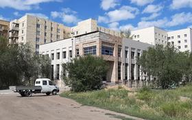 Здание, площадью 2700 м², Карбышева 14 за 270 млн 〒 в Караганде, Казыбек би р-н