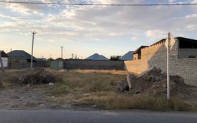 Участок 8 соток, мкр Астана — Гулдала за 20 млн 〒 в Шымкенте, Каратауский р-н