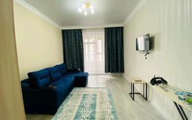1-комнатная квартира, 42 м², 4/14 этаж помесячно, Улы Дала — Улы Дала за 130 000 〒 в Нур-Султане (Астана), Есильский р-н