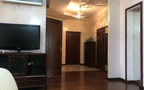 2-комнатная квартира, 77 м², 19/24 этаж помесячно, Кабанбай батыра 87 за 300 000 〒 в Алматы, Алмалинский р-н