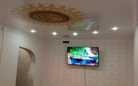 4-комнатный дом, 110 м², 5 сот., 13 80а за 16 млн 〒 в Аксае