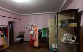 5-комнатный дом, 138 м², 2-й переулок ФЗО 15 за 19.9 млн 〒 в Таразе