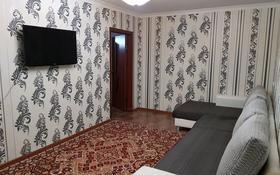 2-комнатная квартира, 55 м² посуточно, Назарбаева 31 — Суворова за 7 000 〒 в Павлодаре