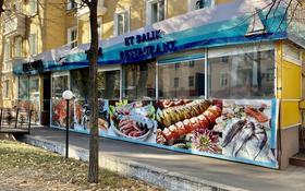 Магазин площадью 304.4 м², Желтоксан — Карасай батыра за 1.6 млн 〒 в Алматы, Алмалинский р-н