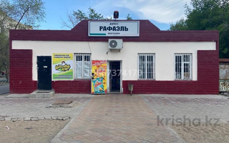 Участок 1.7 соток, Павлодар за 45 млн 〒