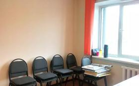 помещение по часам за 1 500 〒 в Алматы, Бостандыкский р-н