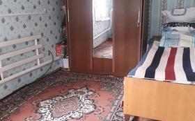 4-комнатный дом, 85 м², 6 сот., Уральск-2 1/4 — Советский за 10.5 млн 〒