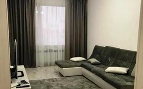 3-комнатная квартира, 90 м² помесячно, Сатпаева — Туркебаева за 200 000 〒 в Алматы, Бостандыкский р-н