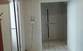 2-комнатная квартира, 52 м², 6/9 этаж, 4 микрорайон 8 за 20 млн 〒 в Аксае