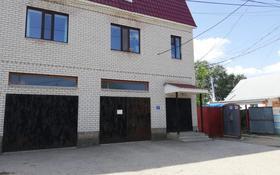 Здание, площадью 383 м², Жамбыл 55 б за 26.5 млн 〒 в Актобе