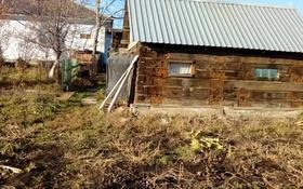 4-комнатный дом, 72 м², 24 сот., Железнодорожная за 3.2 млн 〒 в Карабуйрате