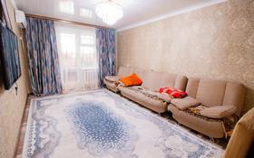 4-комнатная квартира, 90 м², 3/5 этаж, Жулдыз 25 за 22.5 млн 〒 в Талдыкоргане