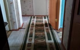 3-комнатная квартира, 66.46 м², 4/5 этаж, 20микр 1 за 11 млн 〒 в Капчагае