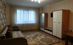 1-комнатная квартира, 48 м², 2/9 этаж, Мустафина 21 за 18 млн 〒 в Нур-Султане (Астане), Алматы р-н