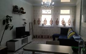 2-комнатная квартира, 49 м², 13/18 этаж, Сарыарка 17 за 15.9 млн 〒 в Нур-Султане (Астана), Сарыарка р-н