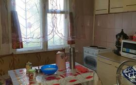 3-комнатная квартира, 59 м², 1/5 этаж, улица Добролюбова 37 за 12.5 млн 〒 в Усть-Каменогорске