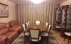 4-комнатная квартира, 106 м², 1/5 этаж, Степной 2 2 — Отрар за 30 млн 〒 в Караганде, Казыбек би р-н