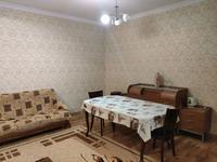 2-комнатная квартира, 80 м², 9 этаж посуточно