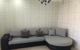 2-комнатная квартира, 75 м², 4/13 этаж посуточно, Кунаева 42 за 15 000 〒 в Шымкенте, Каратауский р-н