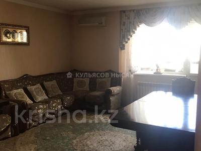 3-комнатная квартира, 105 м², 14/25 этаж, Сарыарка за 40 млн 〒 в Нур-Султане (Астана), Сарыарка р-н — фото 10