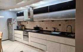 3-комнатная квартира, 102 м², 6/9 этаж, Шокана Валиханова за 35.5 млн 〒 в Нур-Султане (Астана), р-н Байконур