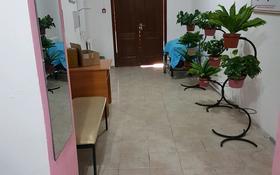 Помещение площадью 200 м², Мкр Шугыла 45 — Яссауи за 32 млн 〒 в