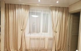 3-комнатная квартира, 55 м², 5/5 этаж, улица Абылай Хана за 16 млн 〒 в Щучинске