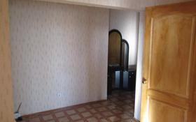 1-комнатная квартира, 44 м², 5/6 этаж помесячно, 5 Мкр. 10 за 80 000 〒 в Костанае