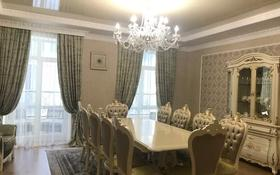 3-комнатная квартира, 148.2 м², 2/7 этаж, Туркестан 14/1 — Орынбор за 78 млн 〒 в Нур-Султане (Астана), Есиль р-н