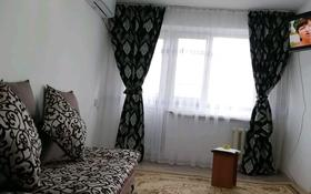 1-комнатная квартира, 32 м², 3/5 этаж помесячно, мкр Лесхоз за 80 000 〒 в Атырау, мкр Лесхоз