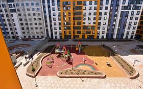 1-комнатная квартира, 39.12 м², 6/9 этаж, Толе би 46 — Е-10 за 14.2 млн 〒 в Нур-Султане (Астане), Есильский р-н