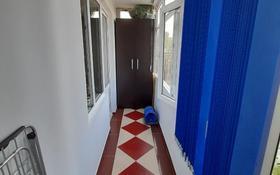 2-комнатная квартира, 56 м², 2/9 этаж, Райымбека 60б за 20 млн 〒 в Каскелене