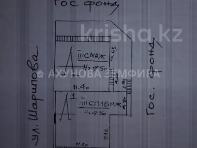 Здание, площадью 1000 м², Толе би — Ади Шарипова за 520 млн 〒 в Алматы, Алмалинский р-н — фото 4