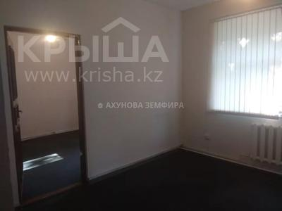 Здание, площадью 1000 м², Толе би — Ади Шарипова за 520 млн 〒 в Алматы, Алмалинский р-н — фото 12