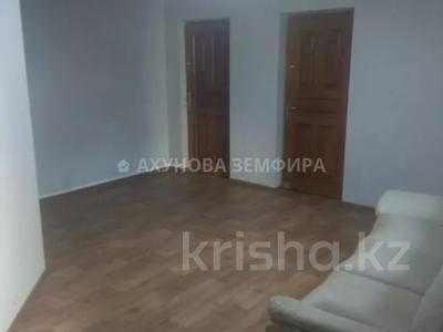 Здание, площадью 1000 м², Толе би — Ади Шарипова за 520 млн 〒 в Алматы, Алмалинский р-н — фото 14