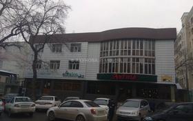 Здание, площадью 1000 м², Толе би — Ади Шарипова за 520 млн 〒 в Алматы, Алмалинский р-н