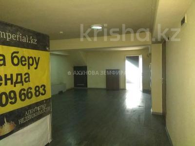Здание, площадью 1000 м², Толе би — Ади Шарипова за 520 млн 〒 в Алматы, Алмалинский р-н — фото 8