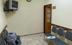 Офис площадью 50 м², 5-й мкр 8 за 18 млн 〒 в Актау, 5-й мкр
