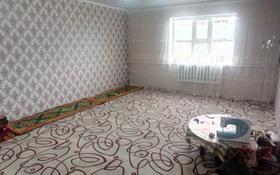 3-комнатный дом, 140 м², 10 сот., Мустафы Шокая за 16.9 млн 〒 в Караоткеле