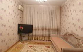 2-комнатная квартира, 56 м², 3/5 этаж помесячно, 9-й мкр 14 за 85 000 〒 в Актау, 9-й мкр