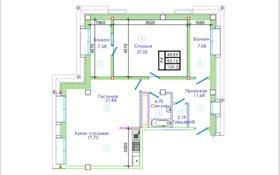 2-комнатная квартира, 103.2 м², 17/17 этаж, 17-й мкр 32/1 за 30 млн 〒 в Актау, 17-й мкр