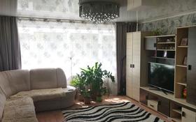 1-комнатная квартира, 50.1 м², 2/5 этаж, Сатпаева 48 — Медведева за 13.5 млн 〒 в Петропавловске