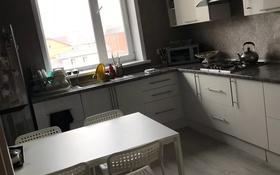 3-комнатная квартира, 90 м², 3/3 этаж помесячно, 8 Марта 103 — Капцевича за 200 000 〒 в Кокшетау