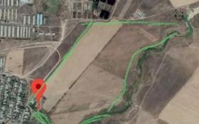 Промбаза 40 га, Село Караой, Мамыр за 215 млн 〒