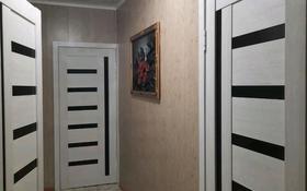 4-комнатный дом, 110 м², 15 сот., Садовая улица 16 за 15 млн 〒 в Кокшетау