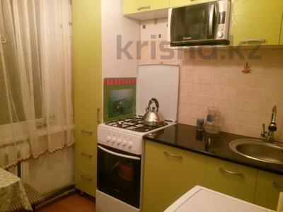 2-комнатная квартира, 42 м², 3/5 этаж, Гагарина 25 за 5.5 млн 〒 в Каргалы (п. Фабричный) — фото 4