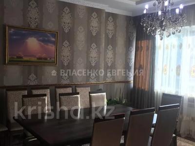 4-комнатная квартира, 86 м², 3/12 этаж, Манаса — проспект Абая за 43 млн 〒 в Алматы, Бостандыкский р-н — фото 14