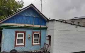 4-комнатный дом, 85.5 м², 5 сот., Козыбаева 188 за 10 млн 〒 в Костанае