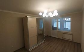 1-комнатная квартира, 48 м², 9/16 этаж, Сарыарка 17 за ~ 16.6 млн 〒 в Нур-Султане (Астана)