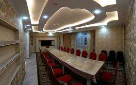 10-комнатный дом посуточно, 450 м², 15 сот., улица Бегазы 24 — Бегазы за 25 000 〒 в Алматы